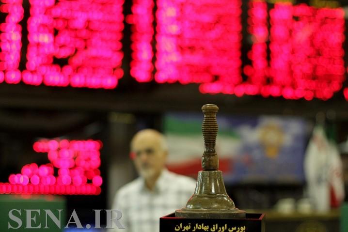 نقدینگی به بورس تهران برگشت