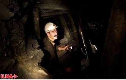جان ۱۳ هزار کارگر معادن ذغال سنگ در خطر است