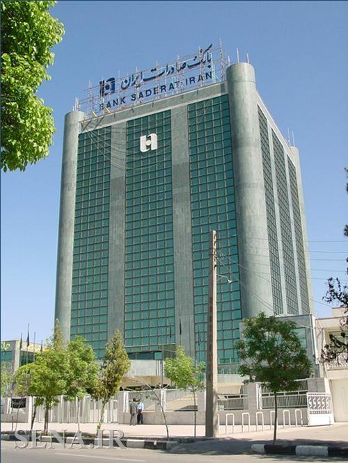 بانک صادرات پیش بینی سود هر سهم را منتشر کرد