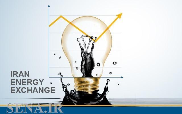 نخستین عرضه CSO در رینگ بینالملل بورس انرژی