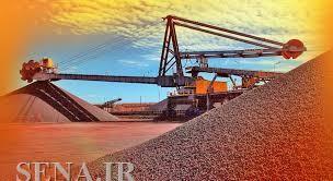 قیمت سنگآهن و فولاد در اولین روز کاری چین