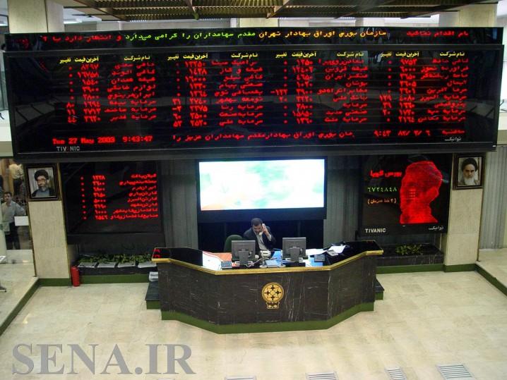 حمایت بزرگان بورسی از معاملات بازار سهام