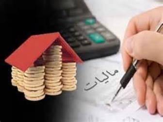 مراقب کلاهبرداران در پوشش ماموران مالیاتی باشید