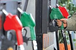 خبری از تغییر قیمت بنزین در سال 1395 نیست/  بنزین چه سالی 450 درصد گران شد؟