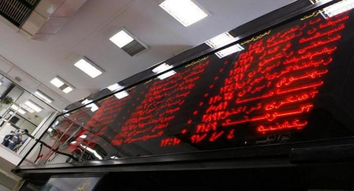 بازار سهام قرمزپوش شد