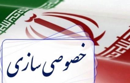 فولاد اکسین خوزستان و ۴۵درصد نوردو لوله اهواز واگذار می شوند