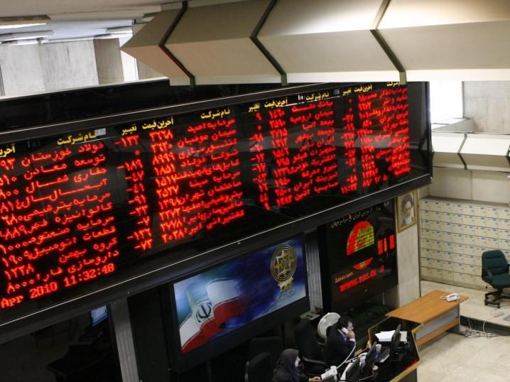 انتقاد رئیس «بورس» از قیمتگذاری در تالار نقرهای