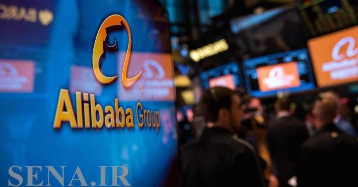 علی بابا بزرگترین سایت تجارت الکترونیک دنیا نامیده شد