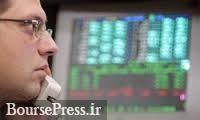نماد ۷ شرکت بورسی به سه دلیل بسته شد