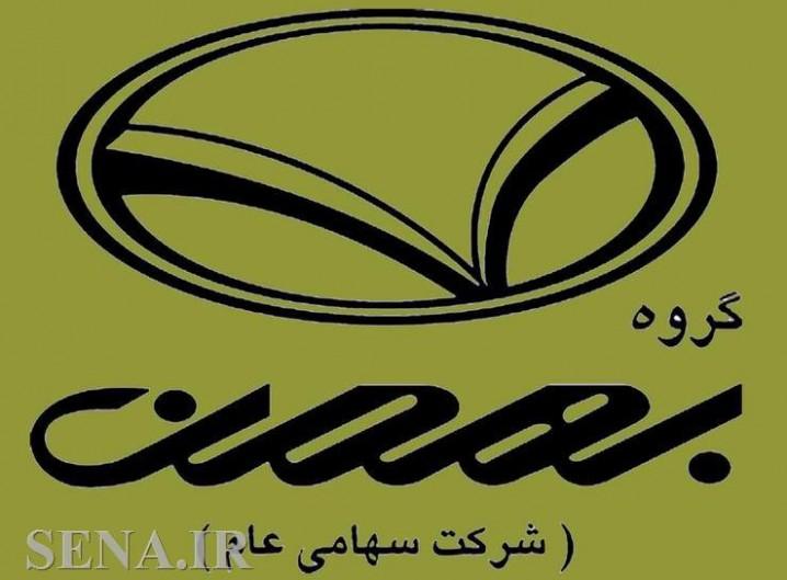کسب شش هزار میلیارد ریال سود انباشته گروه بهمن