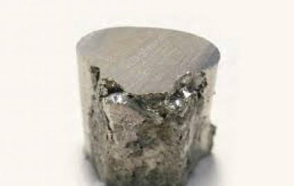 کشف معدن نیکل در بوانات