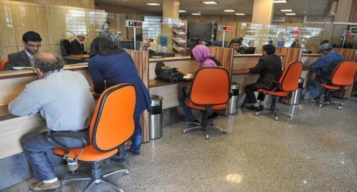 بانک سپه وام ۱۰میلیونی ازدواج میدهد