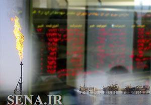 عرضه گازمایع در رینگ بینالملل بازار فیزیکی بورس انرژی ایران