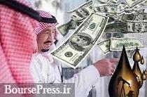 ۲ علت کاهش ذخایر ارزی عربستان در سال ۲۰۱۶