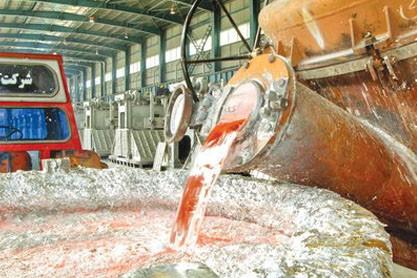 رشد 43 درصدی تولید کنسانتره سنگ آهن معادن بزرگ