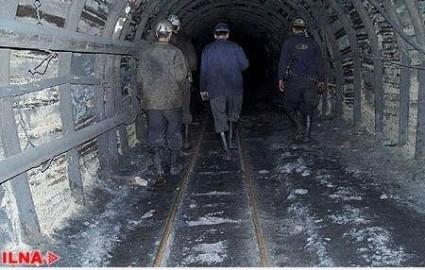 قسمتی از معدن البرز شرقی به دلیل نشتی گاز تعطیل شد