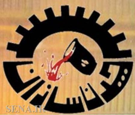 عرضه اولیه سهام شرکت تولیدی چدن سازان در بورس تهران