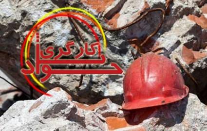 مصدوم شدن یک معدنچی در حادثه امروزِ کلاریز