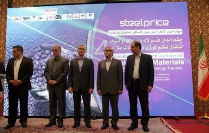 برنامه ریزی ذوب آهن اصفهان برای یک میلیون و ۳۰۰ هزارتن صادرات تا پایان سال جاری