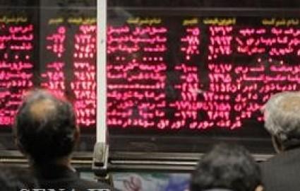 عرضه اوراق اختیار فروش تبعی سهام شرکت فولاد خراسان در بورس تهران