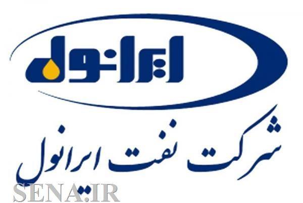 شرکت نفت ایرانول پیشبینی درآمد هر سهم در سال 95 را منتشر کرد