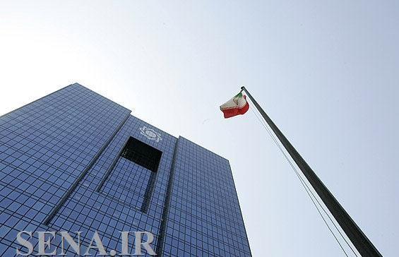 معاون بانک مرکزی خواستار مقابله با انتشار شایعات درباره بانکها شد