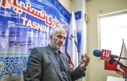 گزارش دستگاهها و کمیته حقیقتیاب برای معدن آزادشهر