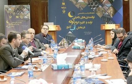 رقابت تولیدکنندگان لوله برای انتقال آب خلیجفارس