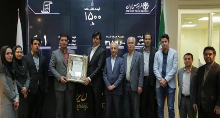 کشف قیمت 1500 ریالی هر سهم چکاپا در بازار دوم فرابورس ایران