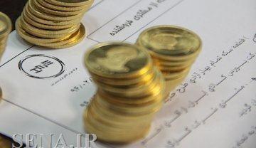 تاکنون بیش از 15 هزار قرارداد سکه منعقد شده است
