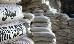 تامین مالی ۲۰۰ میلیارد ریالی سیمان سپاهان از بورس کالا