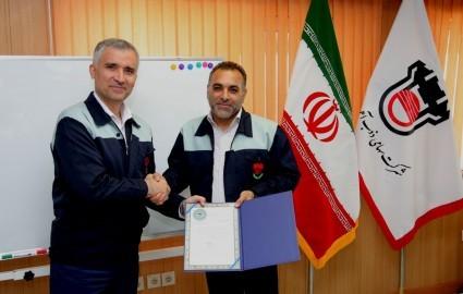 مهندس نعمت الله محسنی سرپرست حوزه معاونت بازرگانی شرکت شد