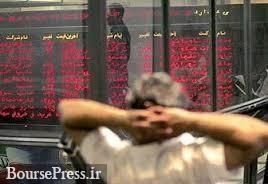 دلایل کاهش ۳۹ درصدی سود ۹۴ یک شرکت بورسی اعلام شد