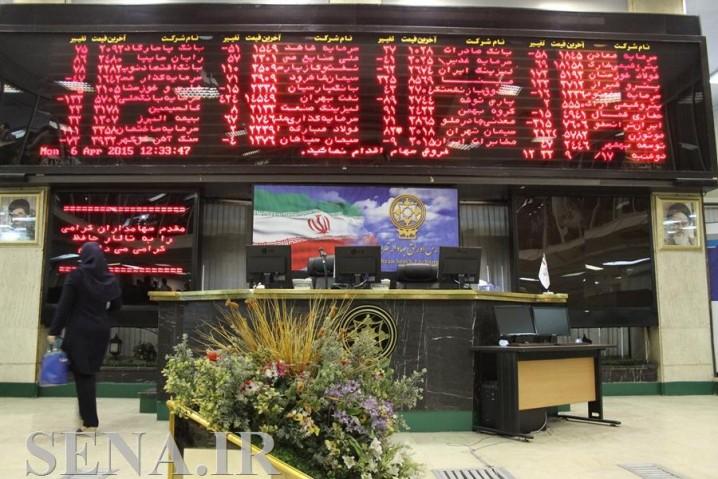 پیش بینی تاثیر بودجه پیشگذاشتی سال 95 بر بازار سرمایه