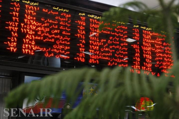 اعلام دلایل تعدیل پیشبینی های سرمایه گذاری نفت و گاز و پتروشیمی تامین