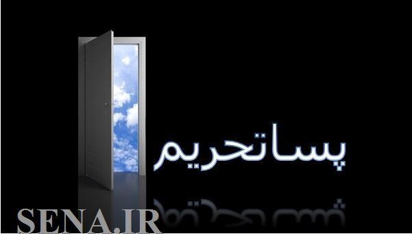 ایران به واسطه تحریم های غربی فلج نیست