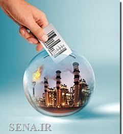 نخستین عرضه گاز مایع پالایش گاز فجر جم در رینگ بینالملل بورس انرژی