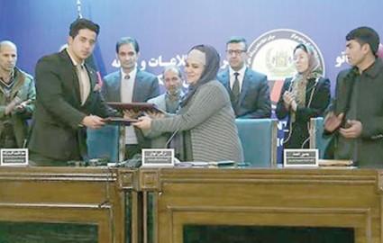 امضای نخستین قرارداد استخراج نمک در افغانستان