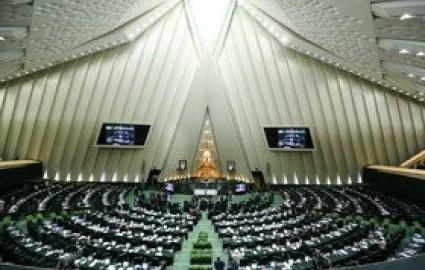 مخالفت نمایندگان با فوریت بررسی طرح ادغام صندوق بازنشستگی فولاد در صندوق بازنشستگی کشوری