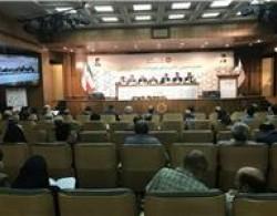 مجمع عمومی بانک گردشگری برگزار شد