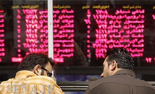 کاهش نرخ سود بانکی عامل رشد بازار سرمایه