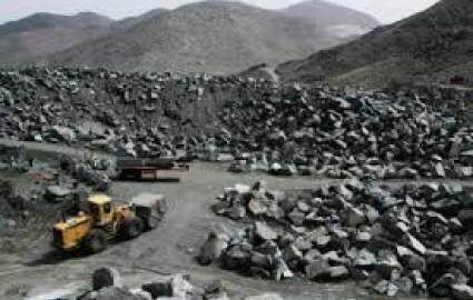 بیانیه پایانی پنجمین همایش بین المللی سنگ آهن ایران