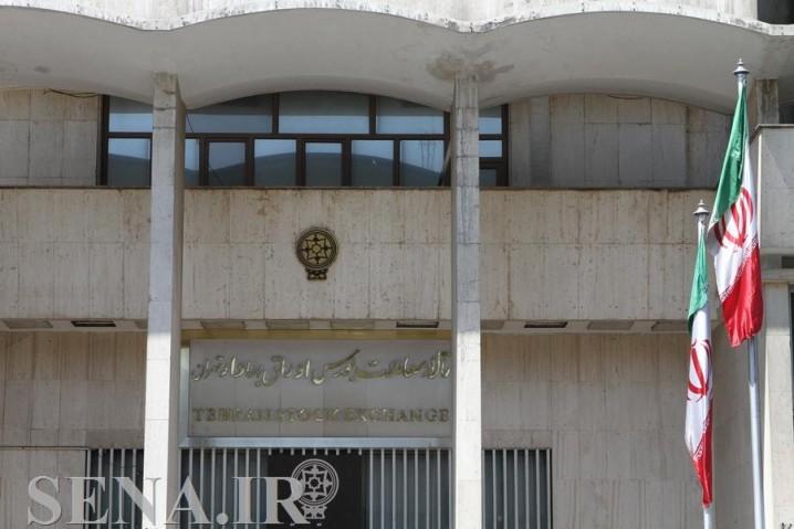 یک عضو هیات پذیرش بورس تهران تغییر کرد