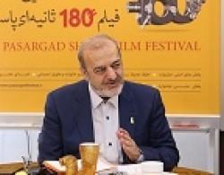بهدلیل استقبال چشمگیر علاقمندان؛ مهلت ارسال آثار به دومین جشنواره فیلم 180 ثانیهای پاسارگاد تمدید شد