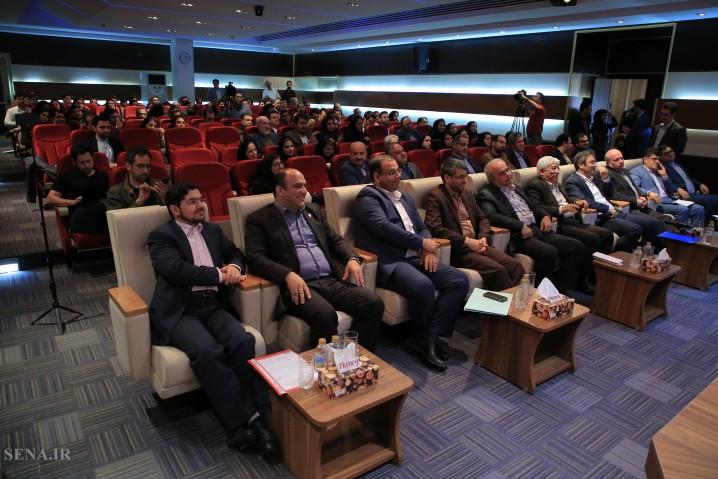 اولین گردهمایی مدیران روابط عمومی و بازار سرمایه