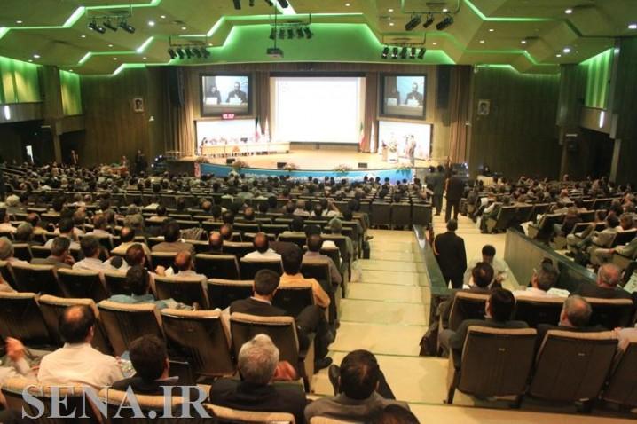 هپکو سهامداران را به مجمع فراخواند