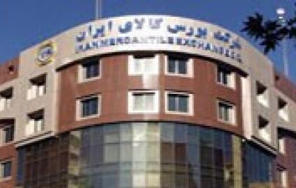 عرضه بیش از ۳۵ هزار تن انواع فولاد شرکتهای ذوب آهن و فولاد مبارکه اصفهان