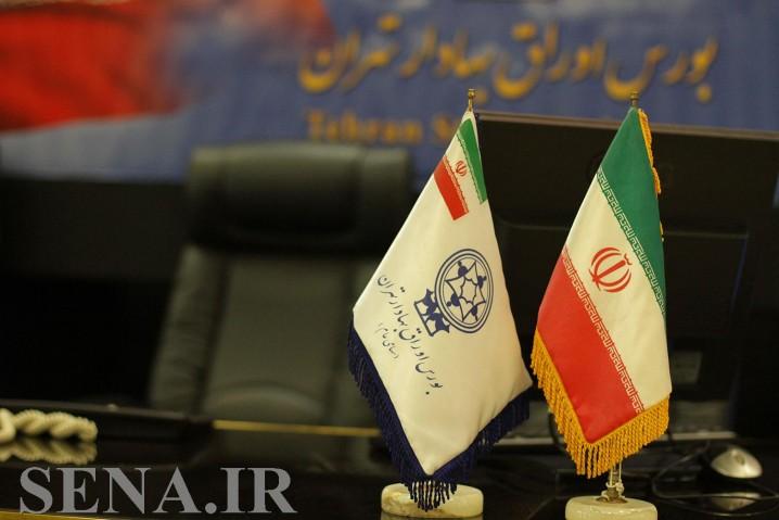 تغییر مالکیت 1.4 میلیارد برگه دارایی مالی در بورس تهران