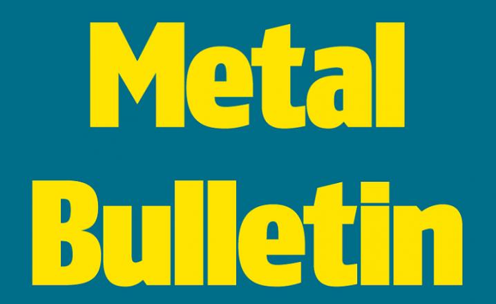 رویای فلز سبک - متال بولتن