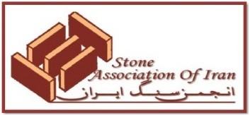 هفتمین نمایشگاه بین المللی معادن سنگ